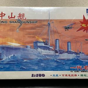 『模型』(〃´д` ){…海軍創設?【艦船模型いろいろ】