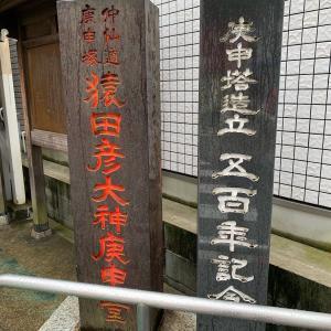 (〃´д` )v【BanG Dream!×東京さくらトラム沿線キャンペーン!】そにょ①