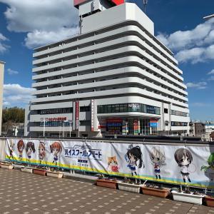 (〃´д` )v【横須賀×ハイスクールフリート グルメスタンプラリー3】そにょ㉑
