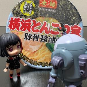 『ラーメン』(〃゜Д゜)ノ{…ハマっ子チャレンジ!【凄麺 横浜とんこつ家】