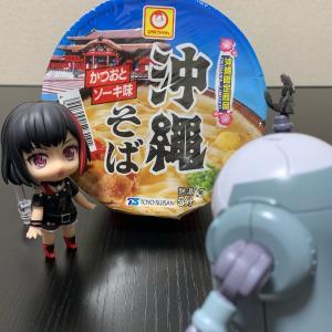 『ラーメン』(〃゜Д゜)ノ{…マルちゃん!【沖縄そば かつおとソーキ味】