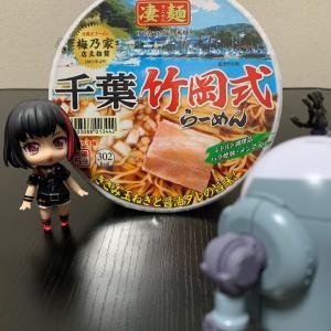 『ラーメン』(〃´д` )ノ{…凄麺♪【千葉 竹岡式ラーメン】