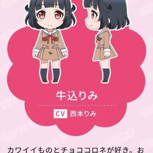 (〃´д` )ノ{…氷菓子♪【セブンイレブン アールグレイマカロン アイス】