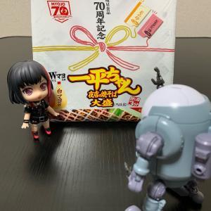 (〃´д` )ノ{…祝!70周年♪【明星食品 70周年記念一平ちゃん】