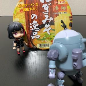 『ラーメン』(〃´д` )ノ{…凄麺♪【ねぎみその逸品】