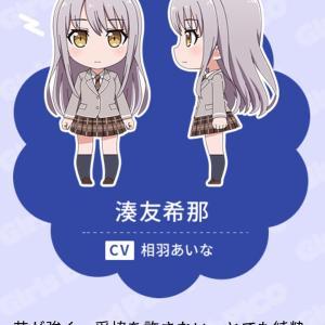 (〃´д` )ノ{…氷菓子♪【ナタデココin杏仁豆腐】