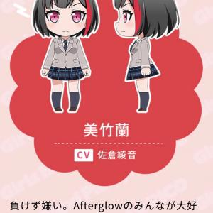 (〃´д` )ノ{…氷菓子♪【辻利 抹茶ホワイトショコラサンド】