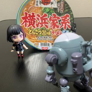 『ラーメン』(〃゜Д゜)ノ{…ハマっ子チャレンジ!【日清 横浜家系とんこつ醤油ラーメン】