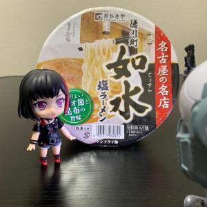 『ラーメン』(〃´д` )ノ{…寿がきや♪【徳川町 如水 塩ラーメン】