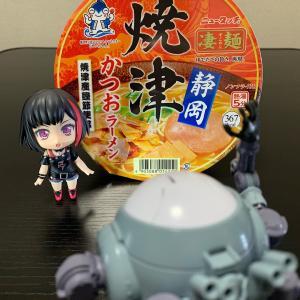 『ラーメン』(〃´д` )ノ{…凄麺♪【静岡 焼津かつおラーメン】