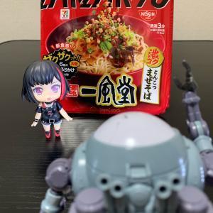 『カップ麺』(〃´д` )ノ{…セブン♪【一風堂 濃コクとんこつまぜそば】
