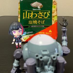 『カップ麺』(〃´д` )ノ{…セコマ♪【山わさび 塩焼そば】