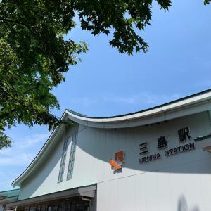 (〃´д` )v【静岡県三島市一番町•不二美】