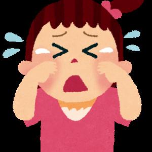 熱があるわけでもないのに、泣いています