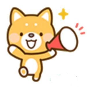 itsumon、お肉買ってコインゲット!