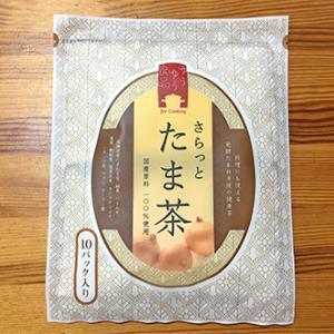 北海道産タマネギ使用「さらっとたま茶」