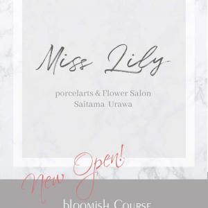 【News】bloomish埼玉校、開校いたしました 2020.1.10 Miss Lily