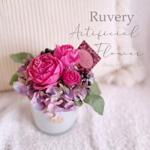 Ruveryで花のある生活を♡|埼玉 浦和 大宮 川口 お花 フラワーアレンジメント ミスリリー