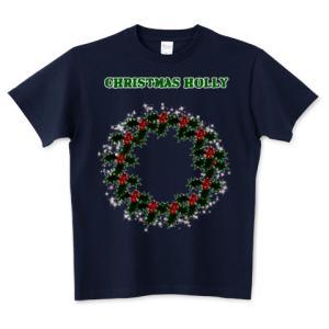 クリスマス続きでChristmas holly