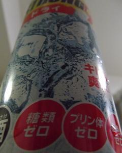 2月21日(木)の飲酒量 ~臨時休肝明けでした~