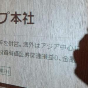TOPTRO X1のレビュー!プロジェクター2万円台の中でも超おすすめ!