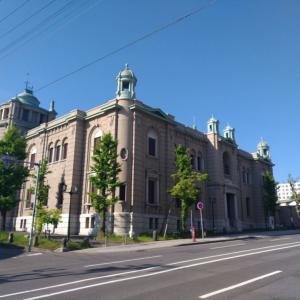 【小樽散策】小樽の歴史に思いを馳せながら歴史的建造物や銀行街を散歩した話