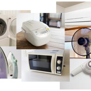 電化製品の買い時はいつ?家電の安い時期を家電メーカーのニュースリリースを基に分析