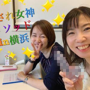 一番過激な愛され女神メソッド5回目in横浜開催しました!【愛され女神メソッド】