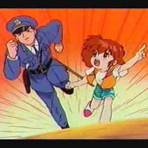 やべっぞ!アクロス警察だ!