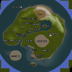 チュリニア島にカメ岩湖と森のカフェを作る