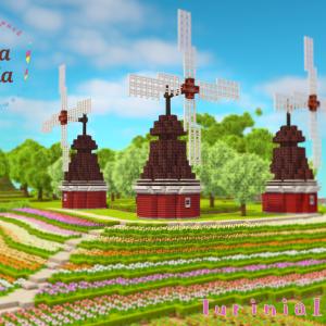 チュリニア島にお花いっぱいの風車とピザ屋さんを作る