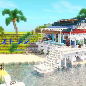 チュリニア島に海辺のレストランを作る