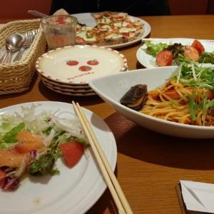 外食&TSUTAYA
