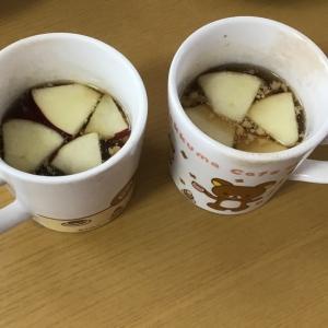本日の紅茶8:アップルナッツティー
