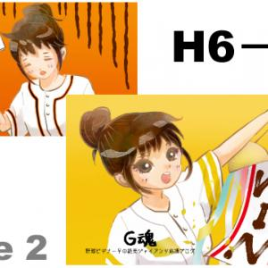 【2019日本シリーズ】熱男の一撃でホークス連勝!巨人は連夜のリリーフ炎上…