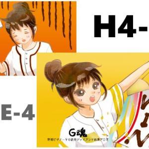 【2020日本シリーズ】第4戦、2年連続スイープでホークスパ初の4連覇!
