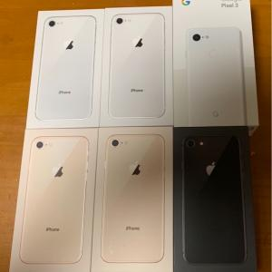 【ソフトバンク】スマホ6台と光回線を乗り換えたら、iPhone8と現金26万円を手に入れたハナシ。