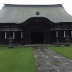 富山県のパワースポット!国宝瑞龍寺。「烏枢沙摩明王」御朱印