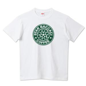 スターバッカシ・コーヒー・2