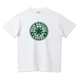 スターバッカシ・コーヒー・1