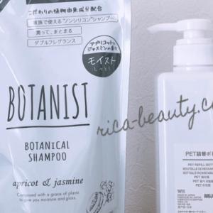 【BOTANISTボタニスト】は抜け毛が気になる男性にもオススメ!