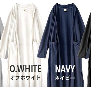 進化したUVカット衣類が便利で効果的!