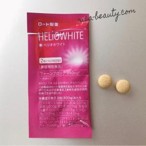 【ロート】ヘリオホワイト