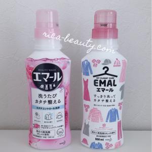 【エマール】洗たく用洗剤(おしゃれ着用)
