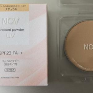 【NOVノブ】プレストパウダー 互換性ケース