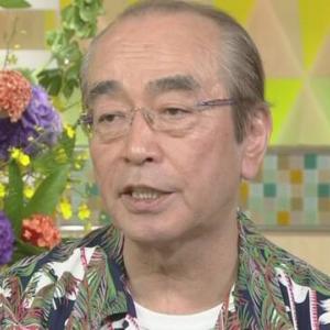 志村けんさんの訃報に島ゆいか・飯田來麗さんらがメッセージ…