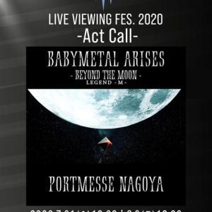 【ライブ・ビューイング フェス2020 】BABYMETALの上映劇場リスト