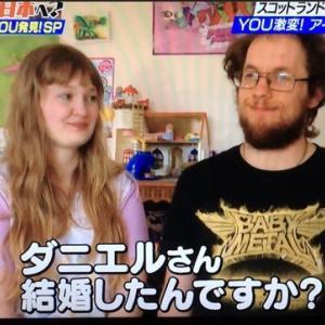 「YOUは何しに日本へ」を見た結果ww