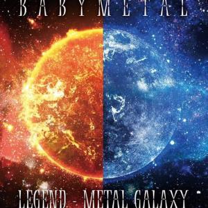 西山瞳さんが『LEGEND – METAL GALAXY 』の素晴らしさを語る