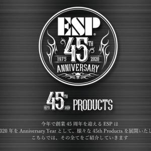 ESP創業45周年お祝いメッセージにBABYMETAL